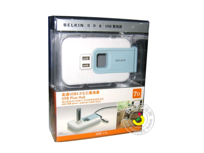 BELKIN USB2.0 7Port hub(F5U307)