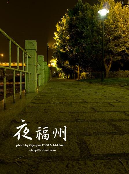 十一江滨夜拍