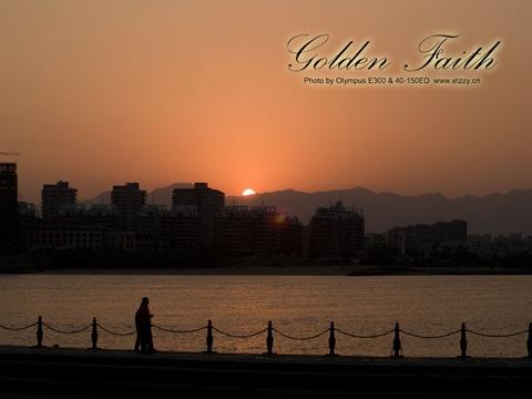 Golden Faith
