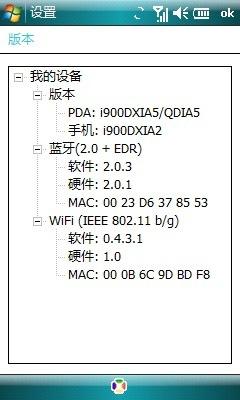 i900 三个月使用小结—rom