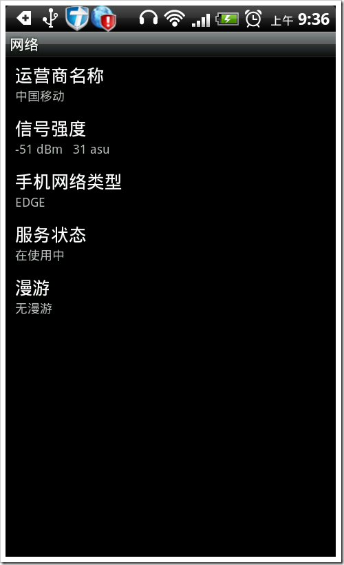 snap20110224_093609