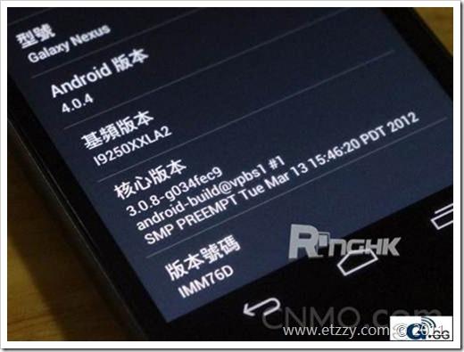 图形化一站式刷机工具包 Galaxy Nexus Root Toolkit