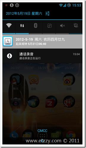 Screenshot_2012-05-19-15-53-54