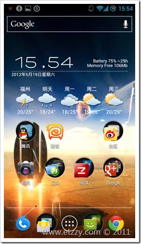 Screenshot_2012-05-19-15-54-20