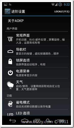 Screenshot_2012-05-27-21-22-09