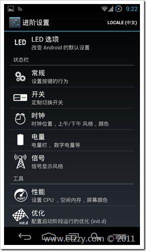 Screenshot_2012-05-27-21-22-15