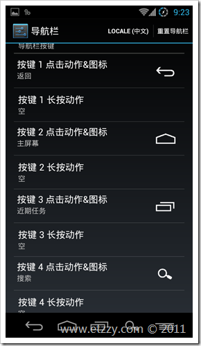 Screenshot_2012-05-27-21-23-54