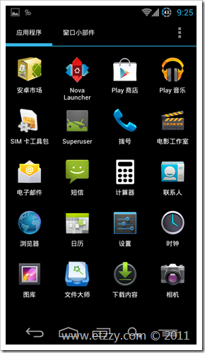 Screenshot_2012-05-27-21-25-12