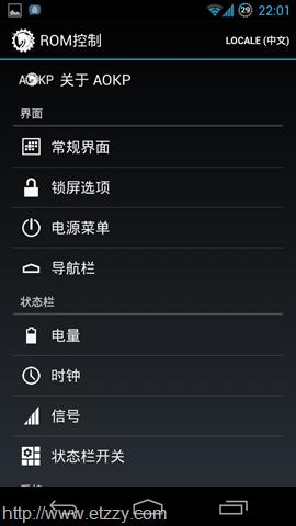 Screenshot_2013-01-06-22-01-52