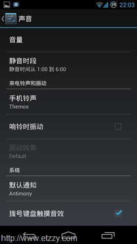 Aokp JB-MR1 Build 1 【4.21】