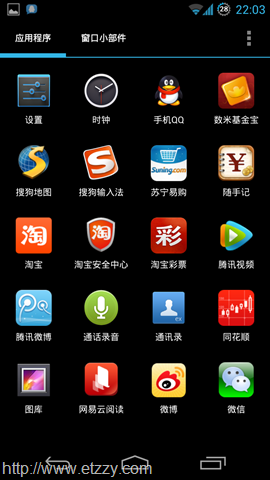 Screenshot_2013-01-06-22-03-52