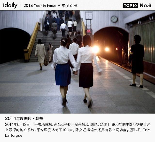2014 全球年度图片:朝鲜,North Korea--看看小胖其实也挺可爱的