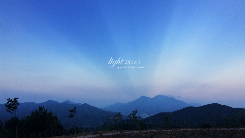 LIGHT 2015