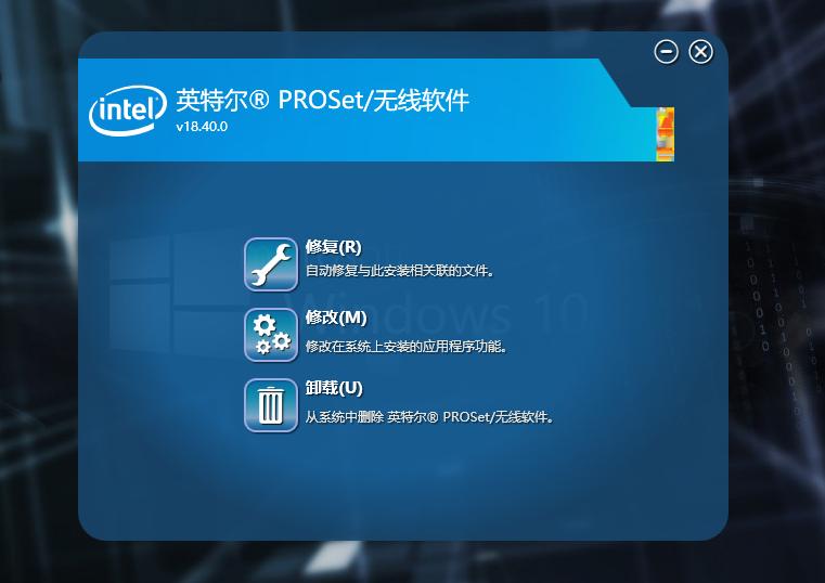 昭阳k26 win10下无线网卡问题